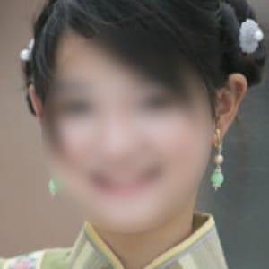 リン(台湾)
