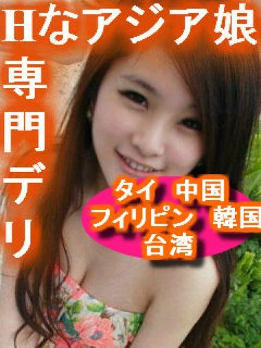 アンコールワット|アンコールワット - 錦糸町風俗