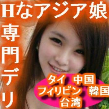 アンコールワット | アンコールワット - 錦糸町風俗