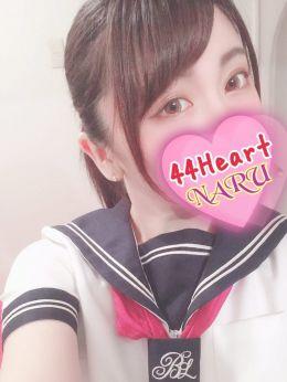 なる | 44 heart ~ヨンヨンハート~ - 山形県その他風俗