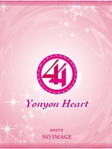 ミサト|44heart-ヨンヨンハート- - 山形県その他風俗
