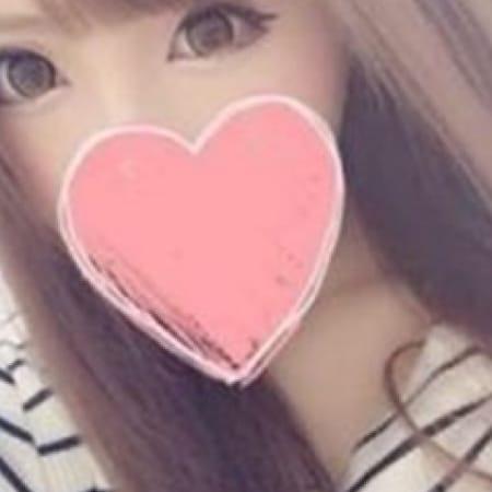 「★☆★ロリポップ超絶割引★☆★」12/18(月) 02:26 | ロリポップのお得なニュース