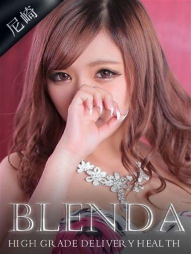 九条 みゆな|Club BLENDA 尼崎店 - 十三風俗