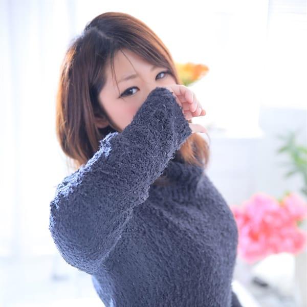 紗綾(さあや)