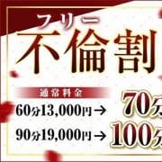 「【イベント開催】」07/08(水) 15:49   熟女の郷のお得なニュース