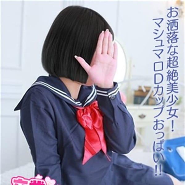 ななみ【愛嬌抜群★激カワ】