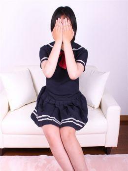 なみ | 卒業したて。高松店 - 高松風俗