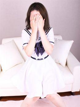 さやか | 卒業したて。高松店 - 高松風俗
