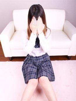 みほ | 卒業したて。高松店 - 高松風俗