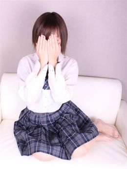 るみ | 卒業したて。高松店 - 高松風俗