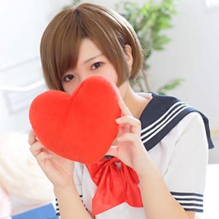 「新人さんとお得なお遊びを☆新人割引♪ 」11/22(水) 22:20 | 卒業したて。高松店のお得なニュース