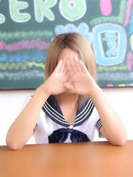 星羅 (セイラ)【衝撃的レベル】 | 私立ZERO学園 - 四日市風俗