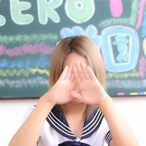 星羅 (セイラ)【衝撃的レベル】