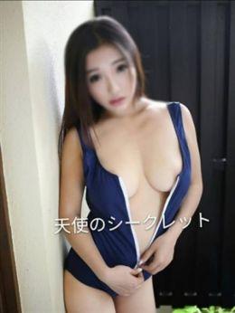あやか | 天使のシークレット - 草津・守山風俗