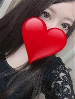 りお【147cm♡G乳美女】 | モッチ~ナ - 札幌・すすきの風俗