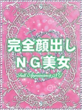 体験入店.3|体験入店派遣センター 横浜営業所で評判の女の子