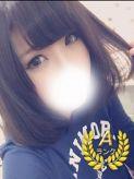 つかさ【Aランク】|体験入店派遣センター 横浜営業所でおすすめの女の子