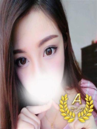 りこ【Aランク】|体験入店派遣センター 横浜営業所 - 横浜風俗