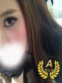 ゆず【Aランク】|体験入店派遣センター 横浜営業所でおすすめの女の子