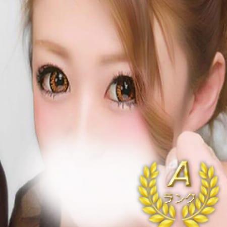 さく【Aランク】【ドラックストア店員】 | 体験入店派遣センター 横浜営業所(横浜)
