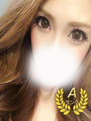 かれん【Aランク】|体験入店派遣センター 横浜営業所 - 横浜風俗