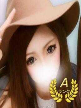 なつき【Aランク】 | 体験入店派遣センター 横浜営業所 - 横浜風俗