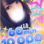 ☆60分10,000円~☆