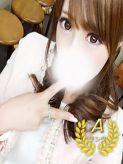 りおな【Aランク】 体験入店派遣センター 横浜営業所でおすすめの女の子