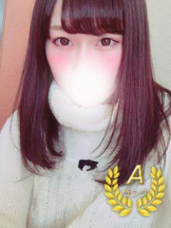 あずさ【Aランク】 体験入店派遣センター 横浜営業所でおすすめの女の子