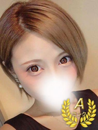 あげは【Aランク】|体験入店派遣センター 横浜営業所 - 横浜風俗