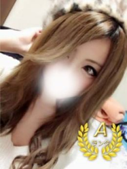こころ【Aランク】 | 体験入店派遣センター 横浜営業所 - 横浜風俗