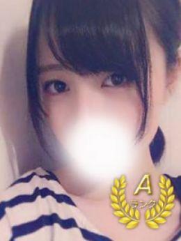 あんり【Aランク】   体験入店派遣センター 横浜営業所 - 横浜風俗