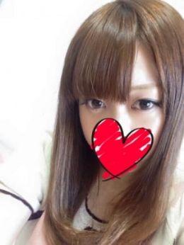 らん【Aランク】   体験入店派遣センター 横浜営業所 - 横浜風俗