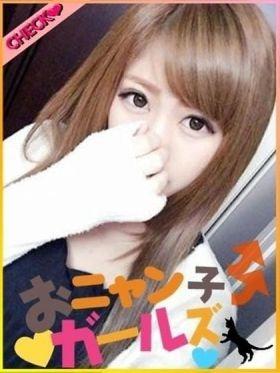 わか|岐阜県風俗で今すぐ遊べる女の子