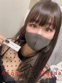 赤坂 かのん|avant-garde(アバンギャルド)でおすすめの女の子