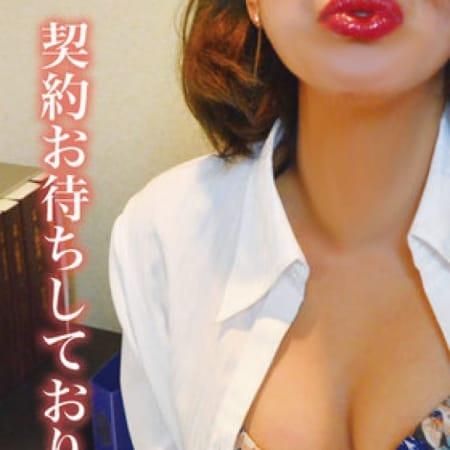 「☆★☆フリー限定☆★☆」11/25(土) 17:36 | Kissのお得なニュース