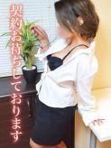 ミキ|Kissでおすすめの女の子