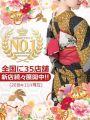 熟女ブランドNO.1|五十路マダム静岡店(カサブランカG)