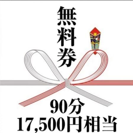 五十路マダム静岡店(カサブランカG) - 静岡市内・静岡中部派遣型風俗