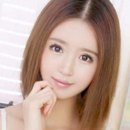 「ドキッとするほどの美人が電撃入店 」08/09(木) 13:02 | サクラのお得なニュース