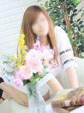 まみ|大阪♂風俗の神様 梅田兎我野店でおすすめの女の子