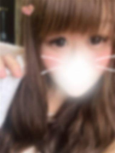 らいむ|大阪♂風俗の神様 梅田兎我野店 - 梅田風俗