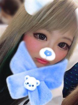 れいな | 大阪♂風俗の神様 梅田兎我野店 - 梅田風俗