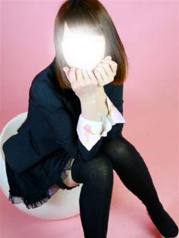 ふうか | 大阪♂風俗の神様 梅田兎我野店 - 梅田風俗