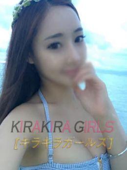 セラ | キラキラガールズ - 福山風俗