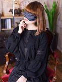 唐田 おとなのわいせつ倶楽部 池袋店でおすすめの女の子