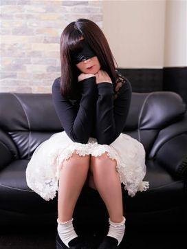 和田|おとなのわいせつ倶楽部 池袋店で評判の女の子