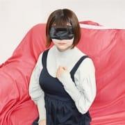 「わいせつしたくなる 美少女が緊急入店!!」05/28(金) 18:32 | おとなのわいせつ倶楽部 池袋店のお得なニュース