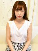 ましろ|東京コレクション 赤坂店でおすすめの女の子