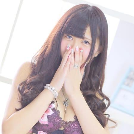「⭐︎新規open割引イベント開催中⭐︎」12/27(水) 19:26 | Club Edenのお得なニュース